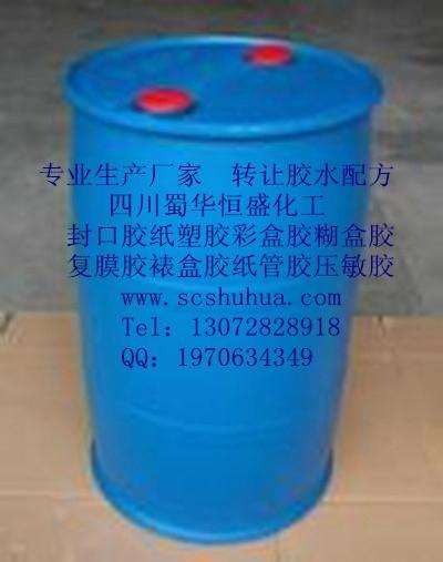 廠家自用技術水性壓敏膠不干膠BOPP膠帶膠生產技術轉讓 3