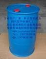 厂家自用技术水性压敏胶不干胶BOPP胶带胶生产技术转让 3