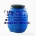 水性冷貼復膜膠冷復膠濕復膠廠家技術轉讓