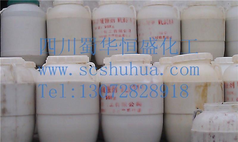 水性冷貼復膜膠冷復膠濕復膠廠家技術轉讓 3