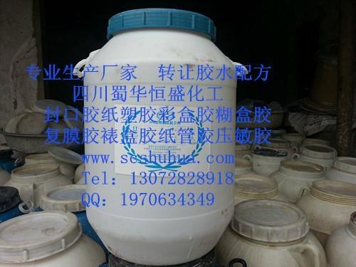 低成本高速商標膠貼標膠酪素膠系列產品生產技術 2