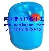 灭藻杀菌消毒剂稳定性二氧化氯(液粉剂)生产技术
