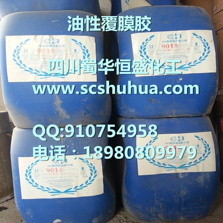 油性復膜膠覆膜膠 1