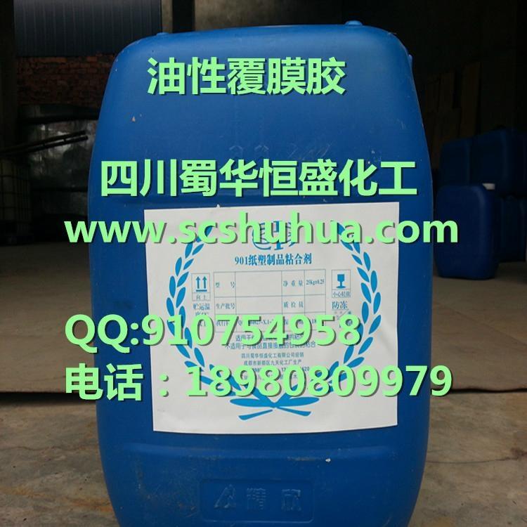 油性復膜膠 2