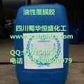 油性復膜膠覆膜膠 2