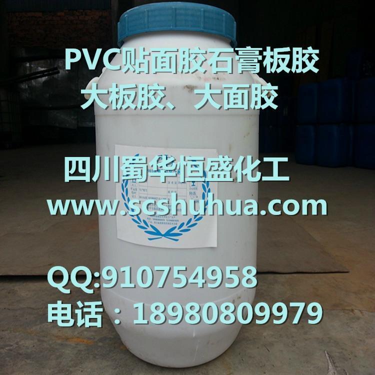 PVC复合胶大板胶大面胶贴皮胶 1