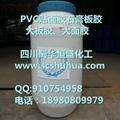 PVC复合胶大板胶大面胶贴皮胶