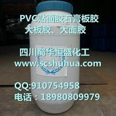PVC復合膠大板膠大麵膠貼皮膠