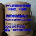 PVC复合胶大板胶大面胶贴皮胶 2