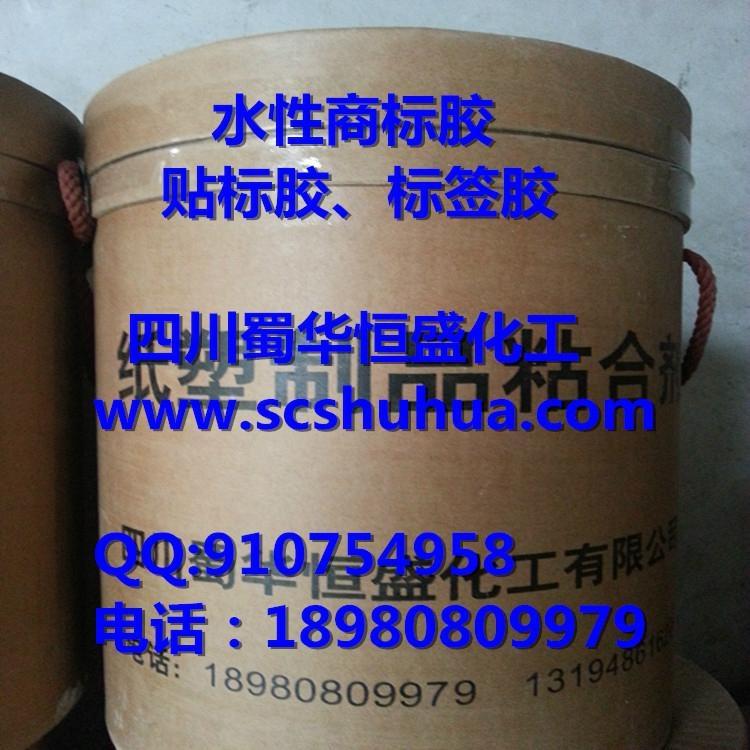 玻璃瓶貼標膠商標膠標籤膠 2