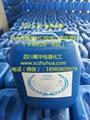 純水性紙塑封口膠搭口膠紙塑膠封邊膠水 5
