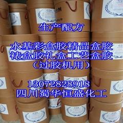 水基糊盒膠彩盒膠工藝盒膠精品盒膠生產可行性分析報告
