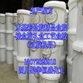 水基糊盒膠彩盒膠工藝盒膠精品盒膠生產可行性分析報告 2