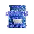 水基糊盒膠彩盒膠工藝盒膠精品盒膠生產可行性分析報告 3