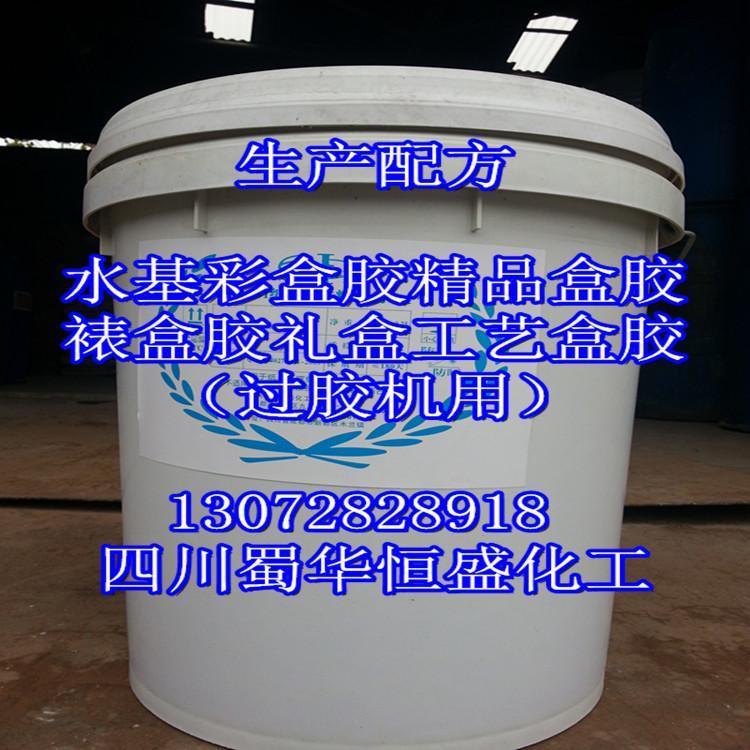 水基糊盒膠彩盒膠工藝盒膠精品盒膠生產可行性分析報告 4