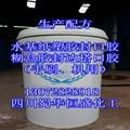 水性封口胶纸塑胶搭口胶纸塑黄胶生产可行性分析报告 2
