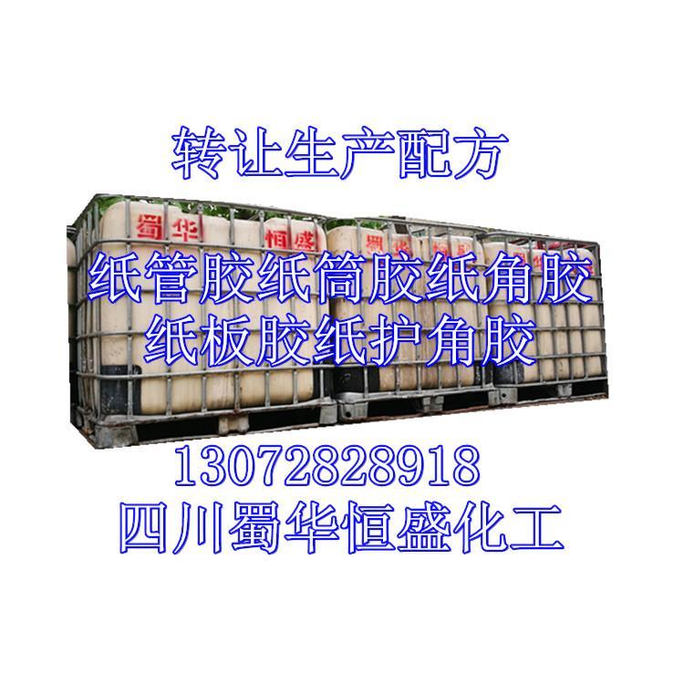 高速纸管胶纸筒胶纸角胶生产可行性分析报告 1