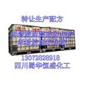 高速紙管膠紙筒膠紙角膠生產可行性分析報告 1