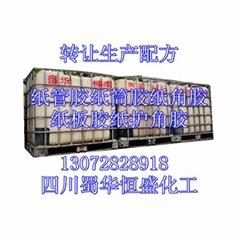 高速纸管胶纸筒胶纸角胶生产可行性分析报告