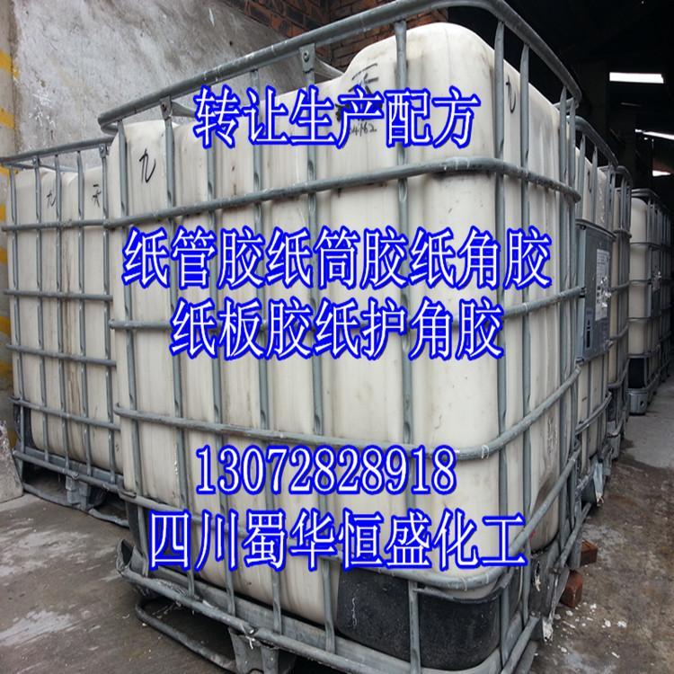 高速纸管胶纸筒胶纸角胶生产可行性分析报告 2