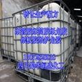 高速紙管膠紙筒膠紙角膠生產可行性分析報告 2