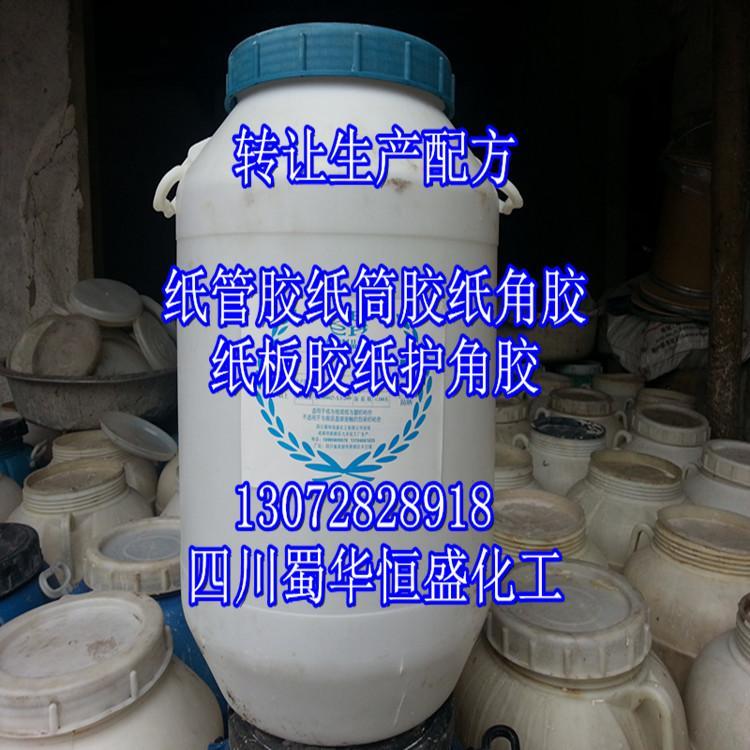 高速紙管膠紙筒膠紙角膠生產可行性分析報告 3