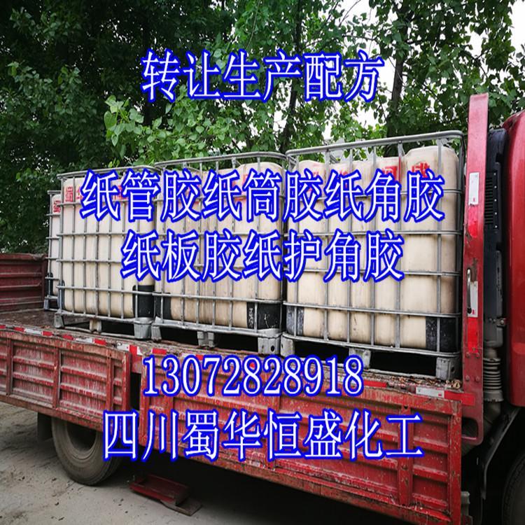 高速紙管膠紙筒膠紙角膠生產可行性分析報告 4