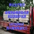 高速纸管胶纸筒胶纸角胶生产可行性分析报告 4