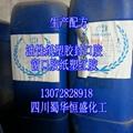 油性封口胶纸塑红胶生产可行性分析报告