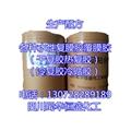 水性冷貼復膜膠冷復膠濕復膠生產可行性分析報告 3