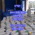 水性冷貼復膜膠冷復膠濕復膠生產可行性分析報告 4