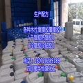 油性复膜胶配方水性覆膜胶技术转让