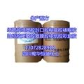 纯水性精品包装盒胶配方工艺盒胶