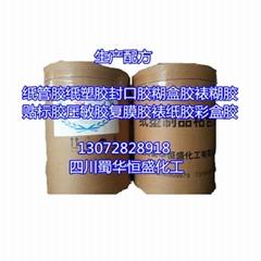 純水性精品包裝盒膠配方工藝盒膠禮盒膠生產技術