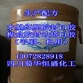 純水性精品包裝盒膠配方工藝盒膠禮盒膠生產技術 5