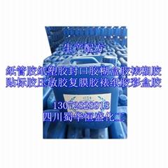 高速商標膠貼標膠酪素膠系列產品生產技術