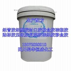 常温PVC复合胶贴皮胶大板胶大面胶配方转让