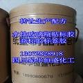 高速商標膠貼標酪素膠標籤膠生產可行性分析報告 2