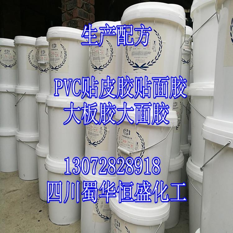 常溫PVC復合膠大板膠大麵膠生產可行性分析報告 3