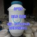 乳白膠白膠白乳膠生產可行性分析報告 2