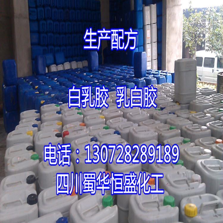 乳白膠白膠白乳膠生產可行性分析報告 3