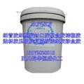 SBS裝飾膠生產可行性分析報告 2