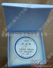 PCB修補錫銅線