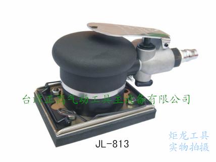 炬龍75*100氣動方形磨光機 1