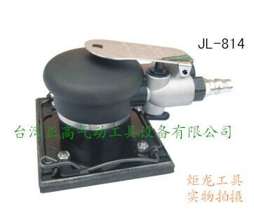 炬龍75*100氣動方形磨光機 2