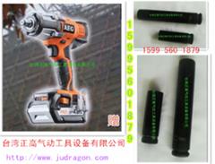 AEG脚手架电动专用锂电扳手