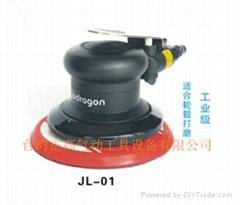 台湾炬龙气动打磨机型号JL-01