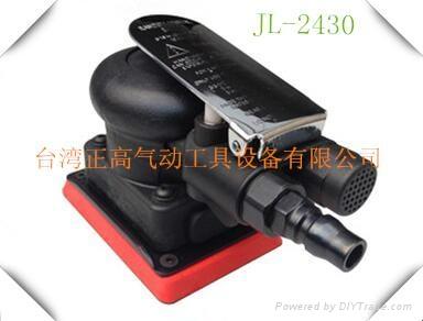 方形氣動打磨機炬龍JL-2430 1