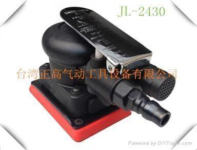方形氣動打磨機炬龍JL-2430 2