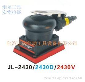 方形氣動打磨機炬龍JL-2430 3